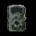 Kamera monitorująca Braun ScoutingCam Black1300 przód